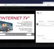 KINO IR TV KOMPANIJOS PRADEDA SUPRASTI IPTV PLATFORMŲ DAROMĄ ŽALĄ. AR NE PER VĖLAI?